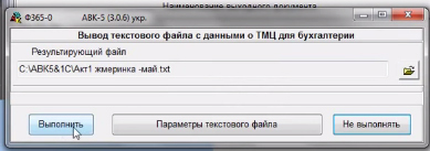 онлайн заявления на регистрацию ип фнс