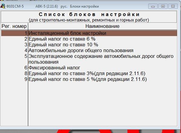 stroysmeta.com.ua/images/photoalbum/album_7/197_15_001.jpg