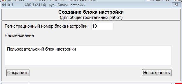 stroysmeta.com.ua/images/photoalbum/album_7/197_15_002.jpg