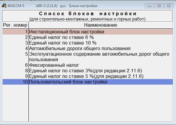 stroysmeta.com.ua/images/photoalbum/album_7/197_15_003.jpg