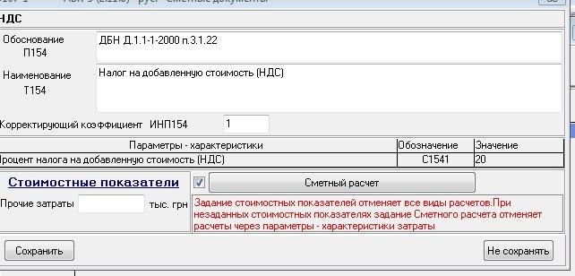 stroysmeta.com.ua/images/photoalbum/album_7/197_15_005.jpg