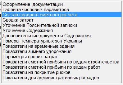 stroysmeta.com.ua/images/photoalbum/album_7/197_15_006.jpg