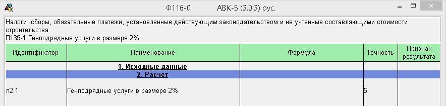 stroysmeta.com.ua/images/photoalbum/album_7/genpodryad_002.jpg
