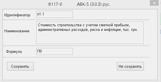 stroysmeta.com.ua/images/photoalbum/album_7/genpodryad_004.jpg