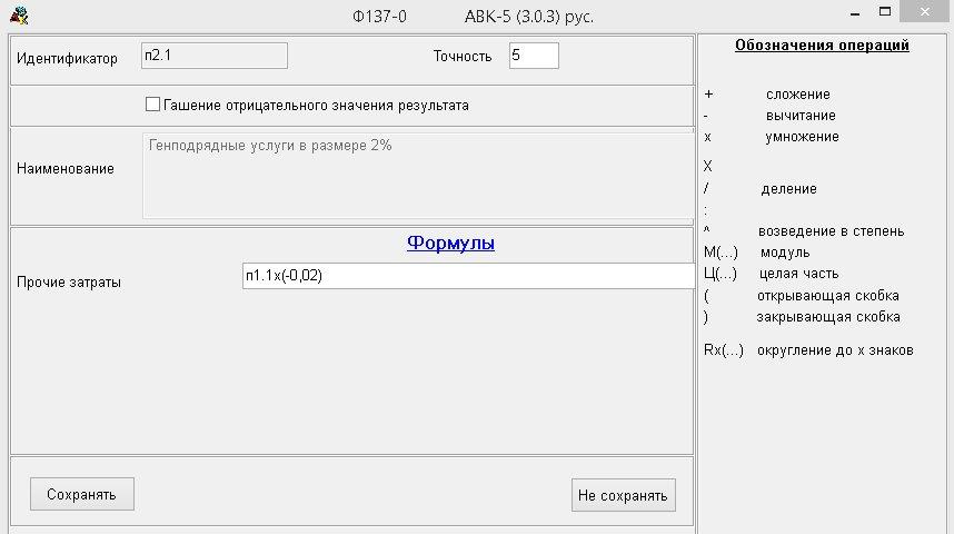 stroysmeta.com.ua/images/photoalbum/album_7/genpodryad_006.jpg