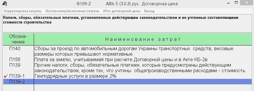 stroysmeta.com.ua/images/photoalbum/album_7/genpodryad_008.jpg