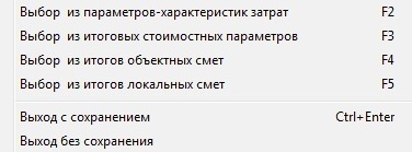 stroysmeta.com.ua/images/photoalbum/album_7/genpodryad_009.jpg