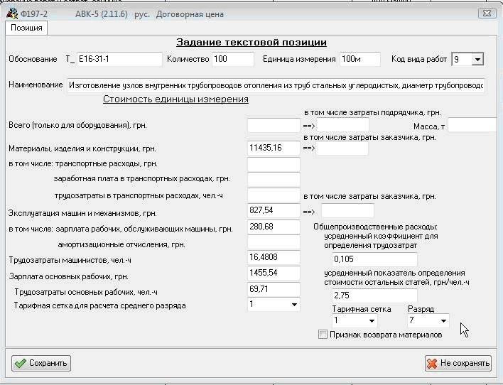 stroysmeta.com.ua/images/photoalbum/album_7/mash2.jpg