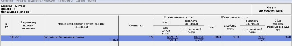 stroysmeta.com.ua/images/photoalbum/album_7/nakopitel_002.jpg