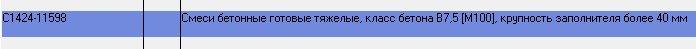 stroysmeta.com.ua/images/photoalbum/album_7/perevozka2_001.jpg