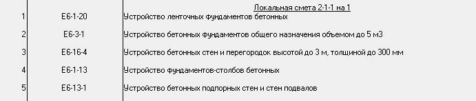 stroysmeta.com.ua/images/photoalbum/album_7/perevozka2_002.jpg
