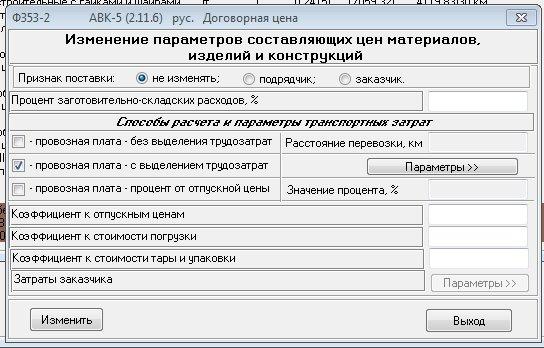 stroysmeta.com.ua/images/photoalbum/album_7/perevozka2_005.jpg