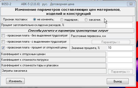 stroysmeta.com.ua/images/photoalbum/album_7/perevozka2_011.jpg