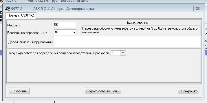 stroysmeta.com.ua/images/photoalbum/album_7/perevozka_001.jpg