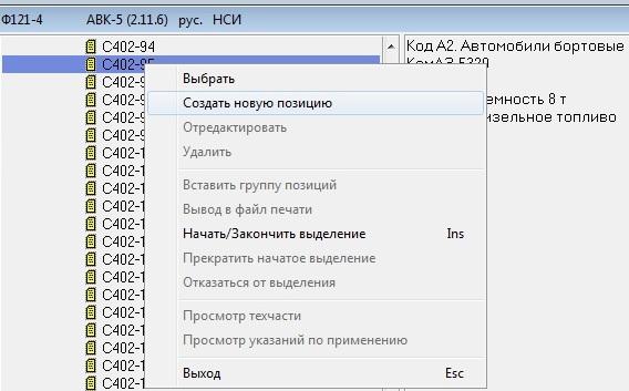 stroysmeta.com.ua/images/photoalbum/album_7/perevozka_004.jpg