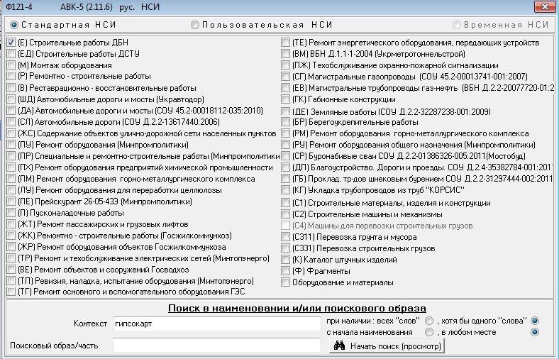 stroysmeta.com.ua/images/photoalbum/album_7/poisk_002.jpg