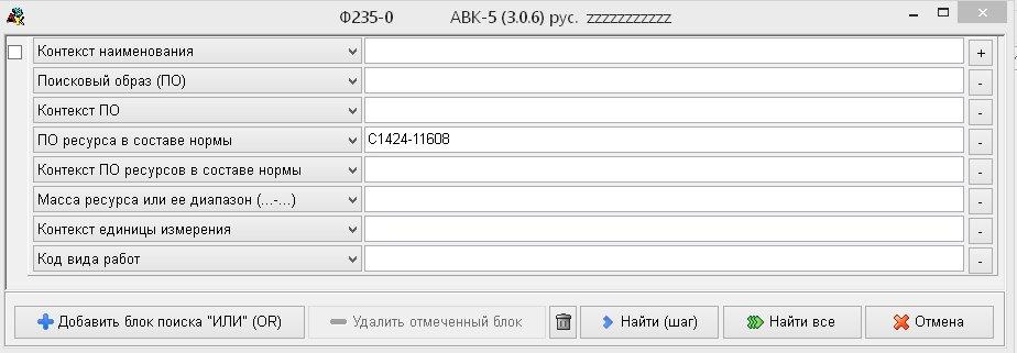 stroysmeta.com.ua/images/photoalbum/album_7/r-rashireniy_009.jpg