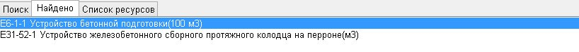 stroysmeta.com.ua/images/photoalbum/album_7/r-rashireniy_010.jpg