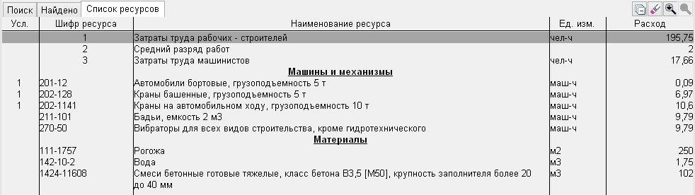 stroysmeta.com.ua/images/photoalbum/album_7/r-rashireniy_011.jpg