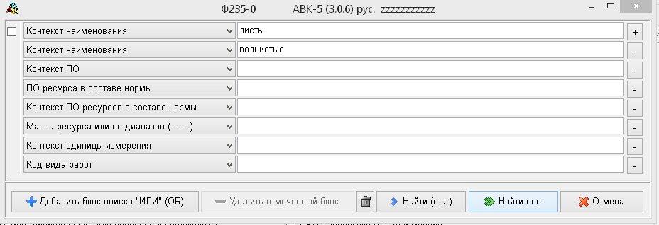 stroysmeta.com.ua/images/photoalbum/album_7/r-rashireniy_013.jpg