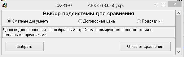stroysmeta.com.ua/images/photoalbum/album_7/sravnenie1.jpg