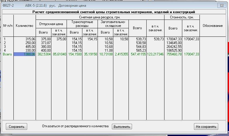 stroysmeta.com.ua/images/photoalbum/album_7/srednevz_001.jpg