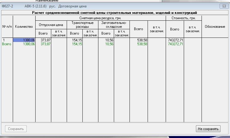 stroysmeta.com.ua/images/photoalbum/album_7/srednevz_005.jpg