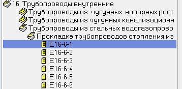 stroysmeta.com.ua/images/photoalbum/album_7/uzel1.jpg