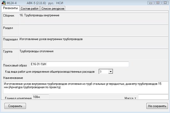stroysmeta.com.ua/images/photoalbum/album_7/uzel2.jpg