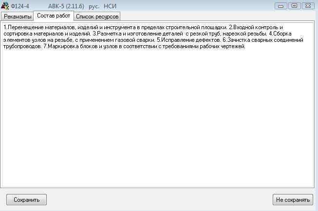 stroysmeta.com.ua/images/photoalbum/album_7/uzel3.jpg