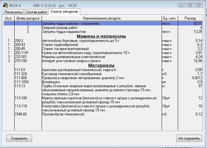 stroysmeta.com.ua/images/photoalbum/album_7/uzel4.jpg