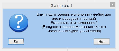 stroysmeta.com.ua/images/photoalbum/album_7/zammeh7.jpg