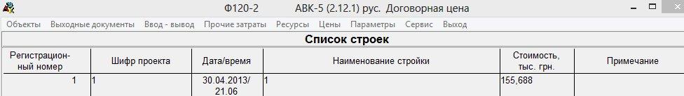 stroysmeta.com.ua/images/photoalbum/album_7/zammeh9.jpg